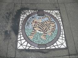 Tiger Chinse Zodiac tile at the Sun Yat Sen Park in Vancouver.jpg