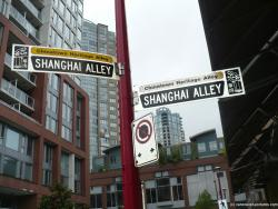 Vancouver Chinatown Heritage Alley Shanghai Alley.jpg